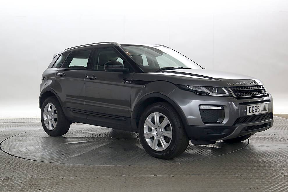 Land Rover Range Rover Evoque - Cargiant